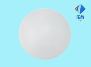 PVC吸顶灯罩
